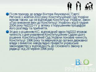 Після приходу до влади Віктора Януковича і Партії Регіонів 1 жовтня 2010 року Ко