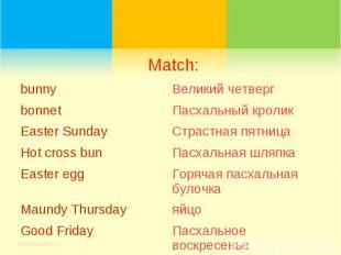 Match: