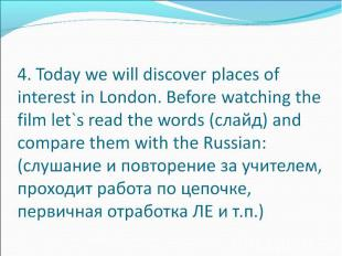 4. Today we will discover places of interest in London. Before watching the film