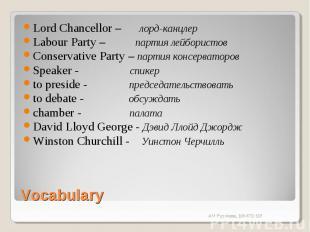 Lord Chancellor – лорд-канцлерLabour Party – партия лейбористовConservative Part