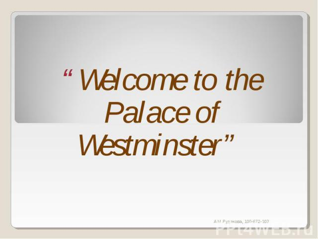"""""""Welcome to the Palace of Westminster"""""""
