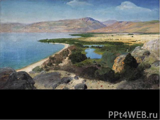 Тивериадское (Генисаретское) озеро. Палестина.