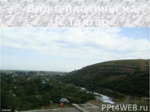 Вид с плотины наГ. Талгар
