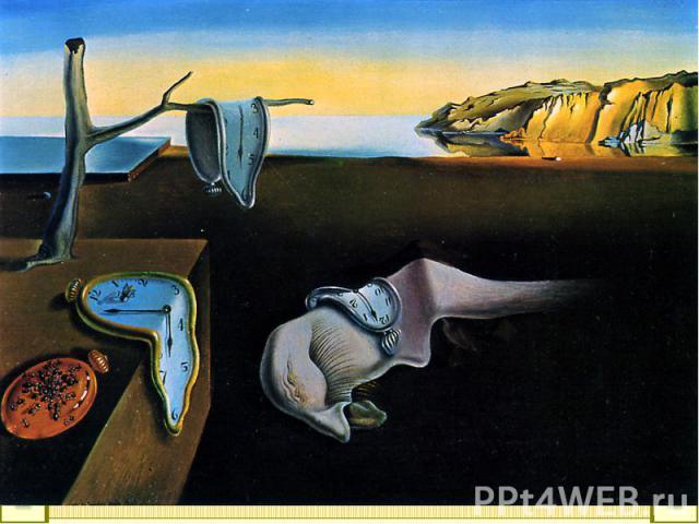 Постоянство памятиДали С. Испания 1931США, Нью-Йорк, Музей современного искусстваЭто произведение большой впечатляющей силы - один из шедевров Дали. На языке аллюзий и символов художник обозначил сознательную и активную память в виде механических ча…