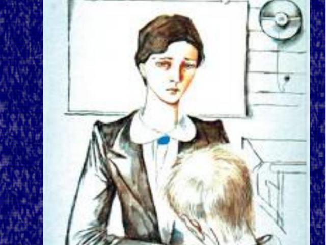 Иллюстрация В.Гальдяева