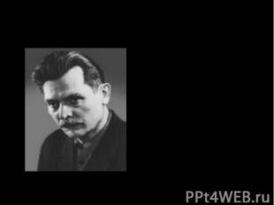 Особенности характера персонажей в рассказе Александра Яковлевича Яшина «Старый