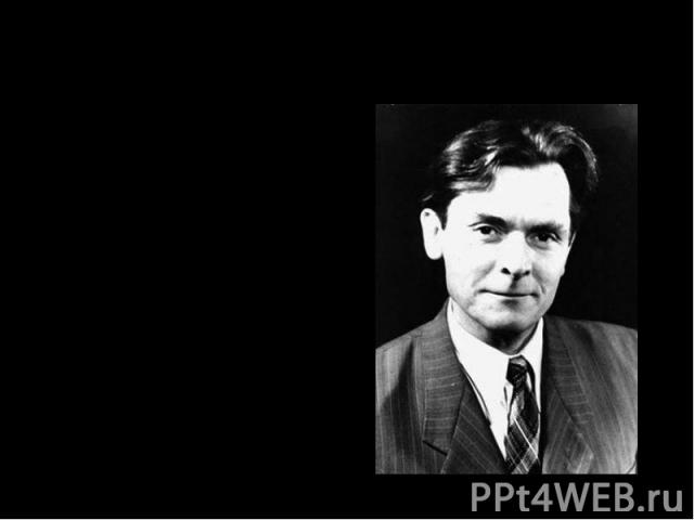 Начало творчества С 1928 года печатается в центральных журналах, в 19 лет он – литературный сотрудник областной газеты. Первая книга А.Яшина – «Песни Севера» (1934) С 1935 года жил в Москве.В 1941 году окончил Литературный институт им. М.Горького.