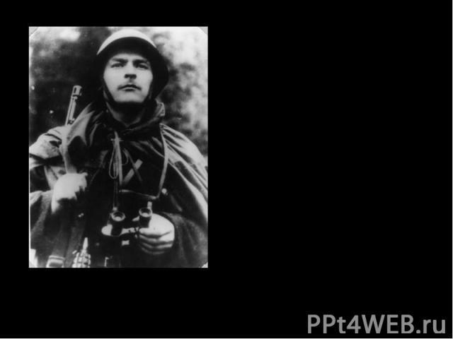 В 1941 году Яшин ушел на фронт добровольцем. Был фронтовым корреспондентом и политработником, участвовал в боях. В 1944 году демобилизован по состоянию здоровья.