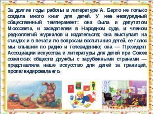 За долгие годы работы в литературе А. Барто не только создала много книг для дет