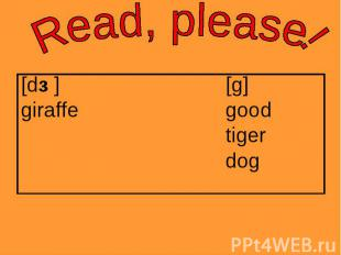 Read, please! [dз ][g]giraffegoodtigerdog
