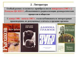 2. Литература Особый размах «гласность» приобрела после январского (1987 г. ) П