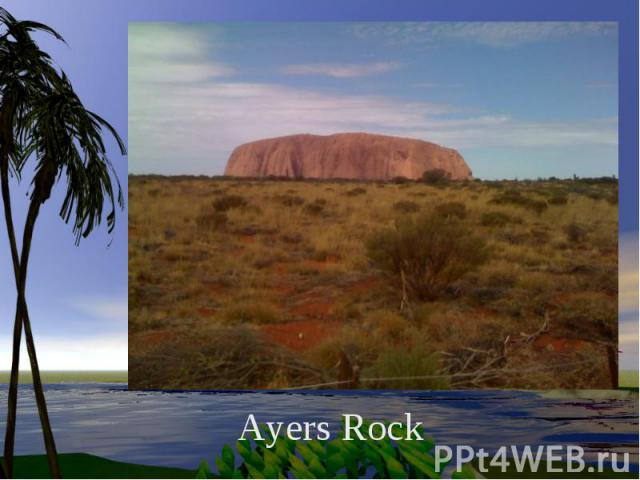 Аyers Rock