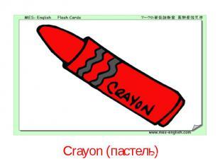 Crayon (пастель)