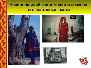 Национальный костюм ханты и манси, его составные части