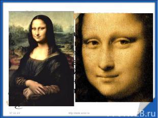 Игра со зрителями Всем известна картина Леонардо да Винчи «Мона Лиза» («Джоконда