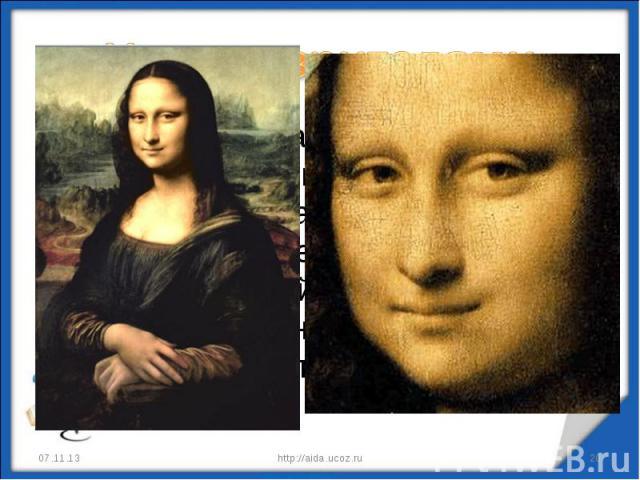 Игра со зрителями Всем известна картина Леонардо да Винчи «Мона Лиза» («Джоконда»). Какая деталь внешности отсутствует у женщины, изображенной на полотне, в то время, как она есть у каждого человека?