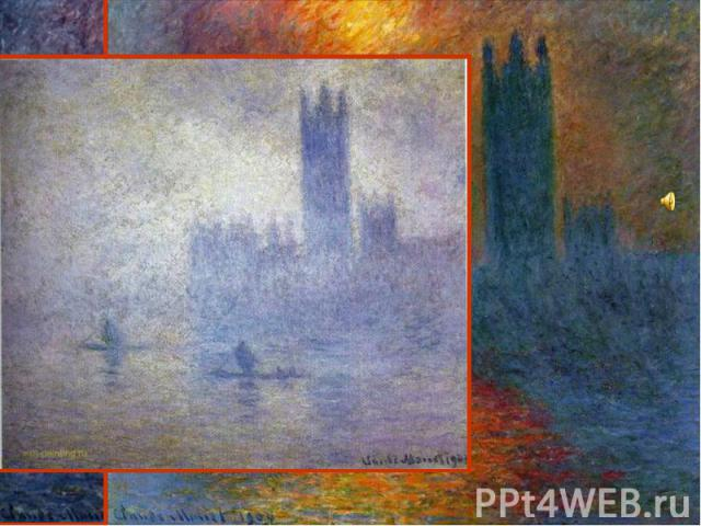 «Звуки и запахи реют в вечернем воздухе» - так назвал одну из фортепианных прелюдий К.ДебюссиКлод Моне - французский живописец.