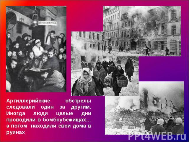 Артиллерийские обстрелы следовали один за другим. Иногда люди целые дни проводили в бомбоубежищах… а потом находили свои дома в руинах