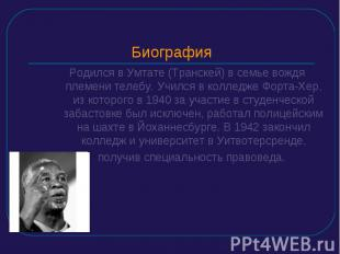 Биография Родился в Умтате (Транскей) в семье вождя племени телебу. Учился в кол