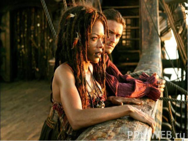 Фильм был неоднозначно принят критиками и зрителями, однако весьма успешно прошёл в прокате. Заработав во всём мире 960 миллионов долларов США (при бюджете в 300 миллионов), фильм стал самым кассовым фильмом 2007 года и вторым по сборам фильмом трилогии.