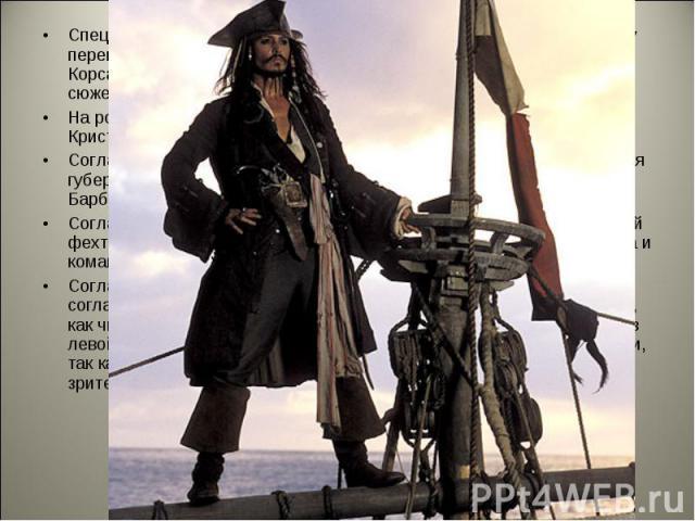 Специально для этого фильма компания Акелла по договору с Disney переименовала находившуюся в производстве компьютерную игру Корсары II в Пираты Карибского моря и коренным образом изменила сюжет игры.На роль Джека Воробья претендовали Майкл Китон, Д…