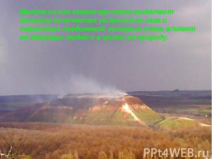 Многие из них горят при этом выделяют большое количество углекислого газа и серн