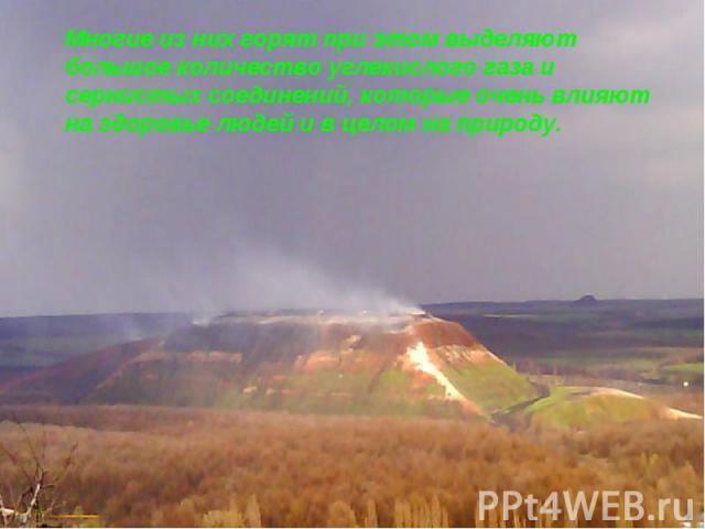 Многие из них горят при этом выделяют большое количество углекислого газа и сернистых соединений, которые очень влияют на здоровье людей и в целом на природу.