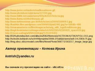 http://www.junior.ru/students/sadikova/moon.gifhttp://www.photohost.ru/pictures/