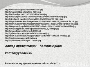 http://www.stihi.ru/pics/2008/04/05/150.jpghttp://www.artsides.ru/big/item_4137.