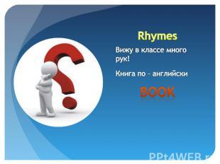 Rhymes Вижу в классе много рук!Книга по – английски Book