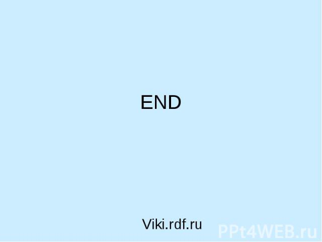 END Viki.rdf.ru