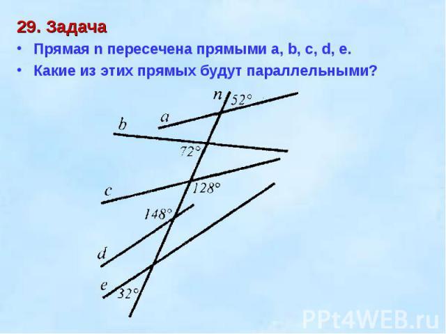 29. ЗадачаПрямая n пересечена прямыми a, b, c, d, e. Какие из этих прямых будут параллельными?