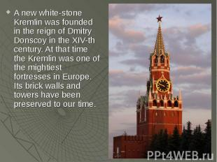 A new white-stone Kremlin was founded in the reign of Dmitry Donscoy in the XIV-