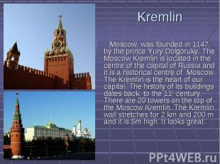 Kremlin Moscow was founded in 1147 by the prince Yury Dolgoruky. The Moscow Krem