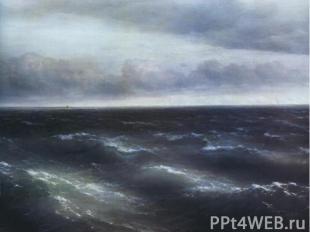"""За внешним реализмом этого полотна скрывается глубочайшая метафизика. """"Море"""" и """""""