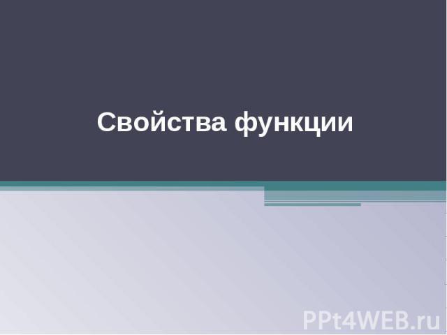 Заборская О.Н.