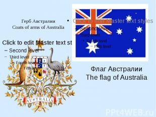 Герб Австралии Coats of arms of Australia
