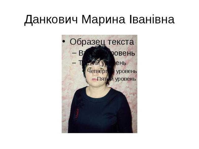 http://fs1.ppt4web.ru/images/35787/106149/310/img0.jpg