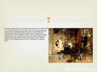 Он жестоко подавил восстания в Ирландии и Шотландии. Так 3 сентября 1650 года в