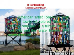 It is interesting!Colored water tower American artist Tom Fruin built a water to