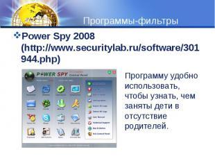 Power Spy 2008 (http://www.securitylab.ru/software/301944.php)Power Spy 2008 (ht