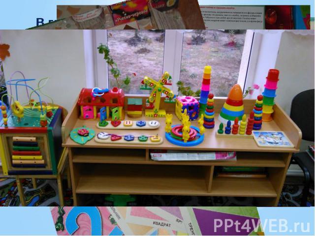 В группах для развития познавательной, творческой активности детей и поддержания интереса к логическим играм педагогами обновлены математические уголки В группах для развития познавательной, творческой активности детей и поддержания интереса к логич…