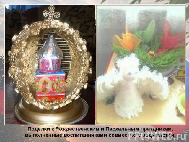 Беседы с настоятелем Свято-Ильинского храма отцом Борисом