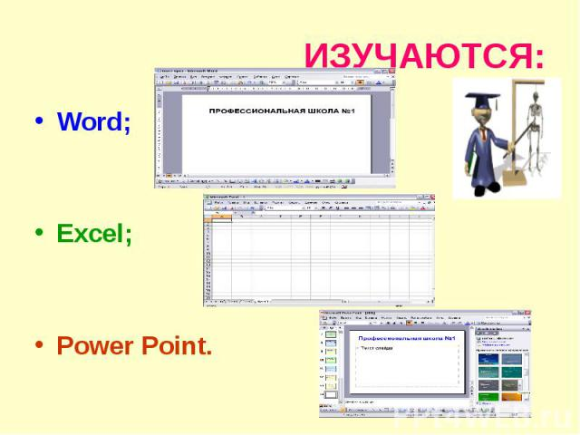 Word;Word;Excel;Power Point.