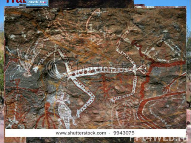 Национальный парк КакадуГеографические координаты – 13°ю.ш., 133°в.д. Этот уникальный археологический и этнологический заповедник расположен в Северной территории. Это место было обитаемым на протяжении более 40 тысяч лет. Настенные росписи и археол…