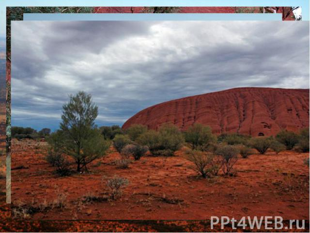 Гигантский монолит Улуру и расположенный к западу от него массив Катаюта считаются священными у одного из древнейших в мире человеческих сообществ – у местных аборигенов племени анангу.Включение в список ЮНЕСКО: 1987 г.Продление: 1994 г.