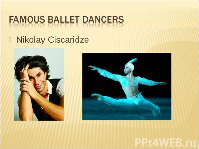 Famous ballet dancers Nikolay Ciscaridze