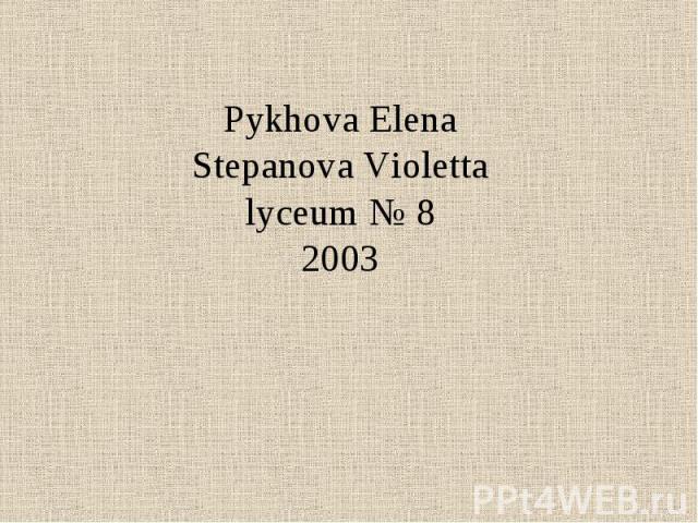 Pykhova ElenaStepanova Violettalyceum № 82003