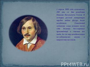 1 апреля 2009 года исполнилось 200 лет со дня рождения Николая Васильевича Гогол