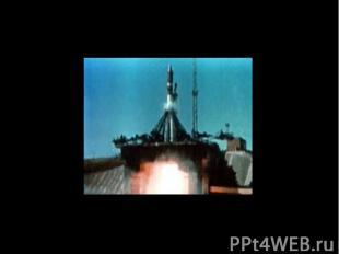 """12 апреля 1961 года Восток - 1Газета """"Физика - Первое сентября"""" диск к № 4/2011"""